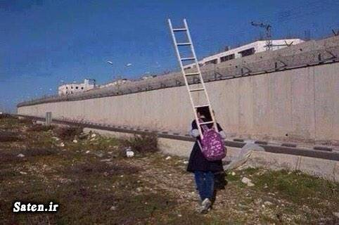 عکس های جالب و زیبا زن فلسطینی دختر فلسطینی دختر زیبا اخبار جالب