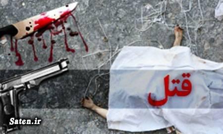 قتل همسر قتل پدر زن اخبار قتل اخبار جنایی