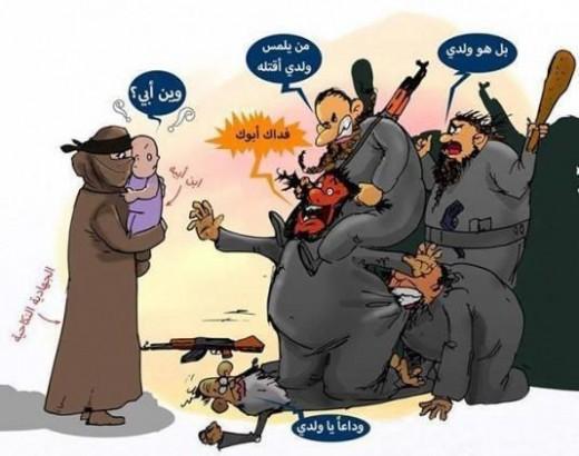 همسر یابی عکس جهاد نکاح شوهر یابی زن داعش دختر جهاد نکاح تجاوز جنسی داعش