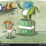 تورم در ایران شش و نیم برابر تورم جهانی است / کاریکاتور