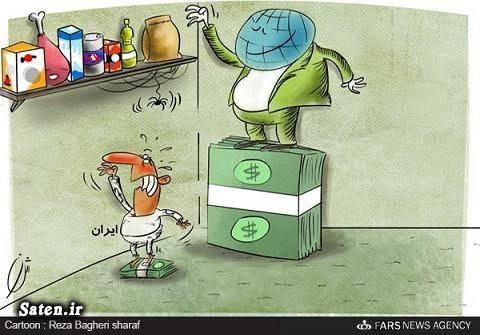کاریکاتور تورم کاریکاتور اقتصادی