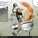 وایبر (Viber) جزو پنج برند برتر تجاری اسرائیل است / کاریکاتور