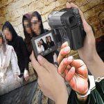 فیلمبرداری مخفیانه روان شناس قلابی از زنان