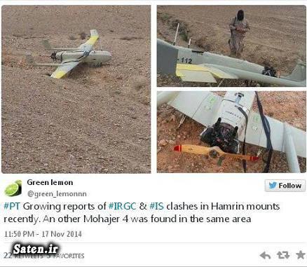 جنایات داعش پهپاد مهاجر 4 پهباد داعش اخبار داعش