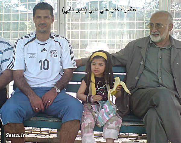 عکس خانه علي دايي