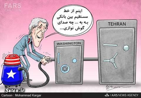 کاریکاتور توافق ژنو کاریکاتور آمریکا