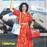 از میترا نیکان پور و شهره نیک پور تا الهه عضدی و ریتا جبلی / تمام دختران شایسته ایران  + عکس