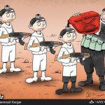 نخستین گردان کودکان داعش اعلام موجودیت کرد / کاریکاتور