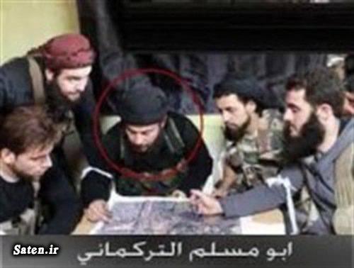 عکس داعش داعش اخبار داعش ابومسلم الترکمانی