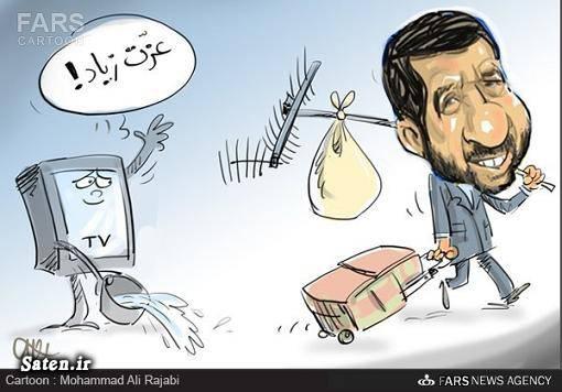 کاریکاتور ضرغامی کاریکاتور صدا و سیما کاریکاتور جدید