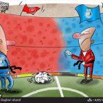 نمایش قدرت سرخآبی ها در دربی تهران! / کاریکاتور