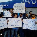 اقدام عجیب هواداران استقلال تهران + عکس