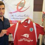 بازیکن لیگ برتر فوتبال دستگیر و به زندان اوین منتقل شد