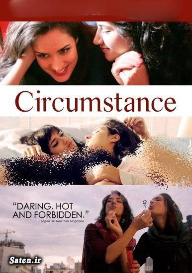 نیکول بوشهری فیلم همجنس بازی عکس همجنس بازی دختران ایرانی همجنس باز دانلود فیلم شرایط بیوگرافی مریم کشاورز