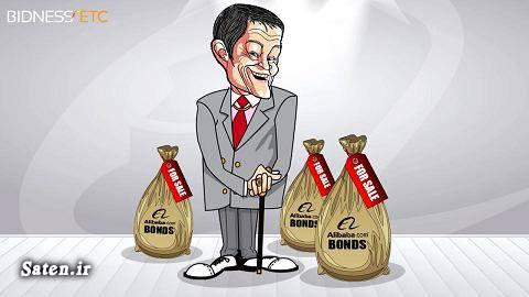 میلیونر شدن موفقیت علی بابا مدیر عامل علی بابا شغلهای جدید و پردرآمد  زندگینامه ثروتمندان راز موفقیت پولدار شدن