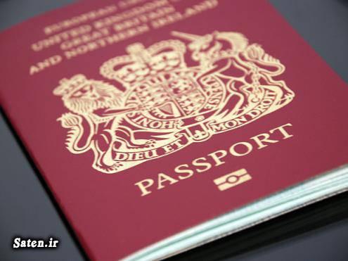 پاسپورت ایرانی پاسپورت انگلیسی پاسپورت آمریکایی