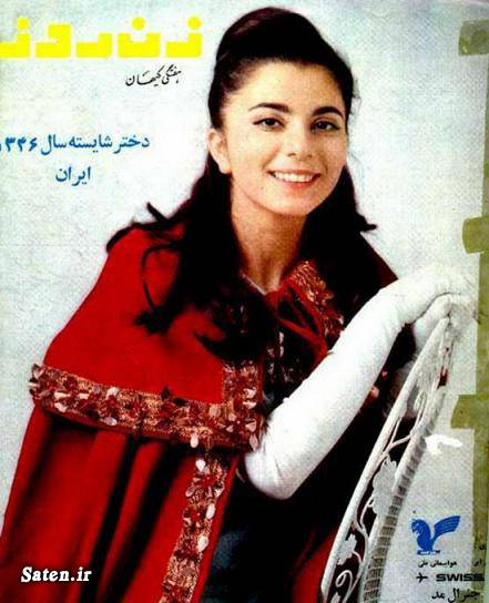 همسر شهره نیک پور همسر الهه عضدی زیباترین دختر ایران دختر شایسته ایران دختر زیبا