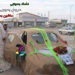 تزئین ماشین عروس به روش بسیجی! + عکس