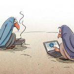 آمار معتادان اینترنت اعلام شد / کاریکاتور