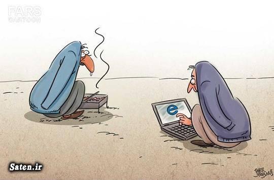 کاریکاتور معتاد کاریکاتور اینترنت کاریکاتور اعتیاد
