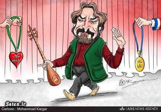 همسر حسین علیزاده کاریکاتور جایزه شوالیه بیوگرافی حسین علیزاده