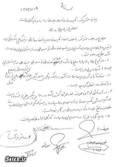 بیوگرافی غلامرضا کاتب