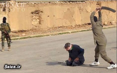 فیلم داعش عکس داعش داعش جنایات داعش جلاد داعش