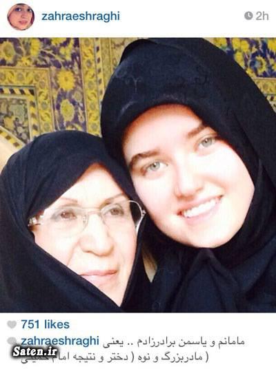 همسر زهرا اشراقی نوه امام خمینی شوهر زهرا اشراقی