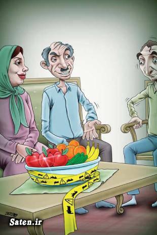 کاریکاتور وزارت بهداشت کاریکاتور سلامت