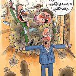 خشونت مدرسهای! / کاریکاتور