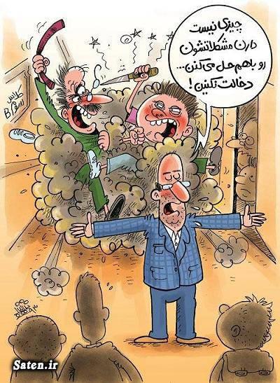 کاریکاتور معلم کاریکاتور مدرسه کاریکاتور آموزش و پرورش