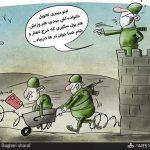 شرایط خرید سربازی / کاریکاتور