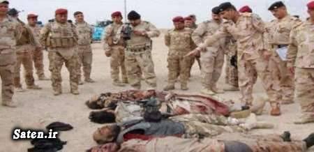 فرمانده داعش جنایات داعش اخبار داعش