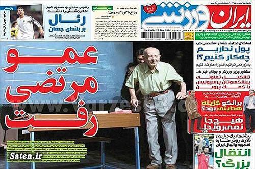 هواداران پرسپولیس مراسم مرتضی احمدی بیوگرافی مرتضی احمدی اخبار پرسپولیس