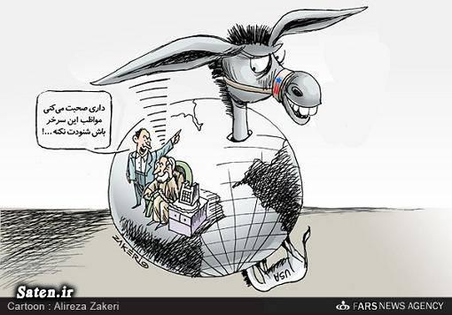 کاریکاتور مخابرات کاریکاتور آمریکا