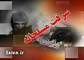سرقت در خمین درگیری مسلحانه گلپایگان درگیری مسلحانه خمین بیوگرافی حسین فراست