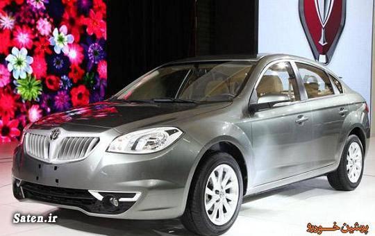 مشخصات خودرو H330 مشخصات خودرو H320 قیمت خودرو H330 قیمت خودرو H320 بیوگرافی ناصر آقا محمدی