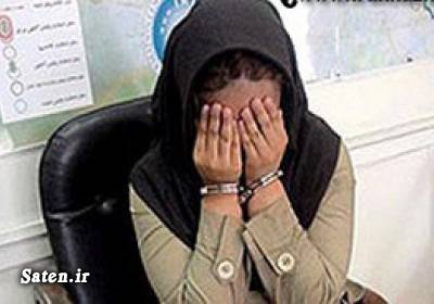 حوادث مشهد اخبار کلاهبرداری اخبار سرقت اخبار دزدی اخبار حوادث