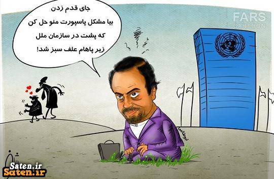 کاریکاتور سیاسی کاریکاتور تدبیر و امید