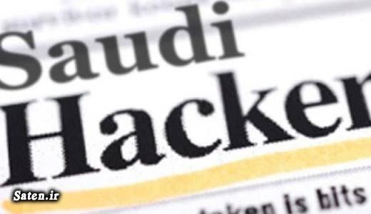 هکر داعش اخبار هک اخبار داعش آموزش هک