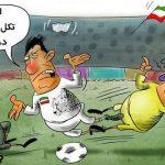 دبل تکل روی تیم ملی فوتبال در جام ملتهای آسیا ۲۰۱۵ / کاریکاتور