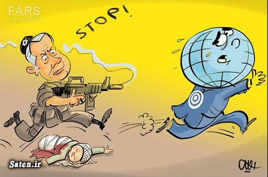 کاریکاتور نتانیاهو کاریکاتور سازمان ملل کاریکاتور اسرائیل طنز نتانیاهو جنایات اسرائیل