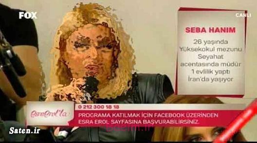 همسر یابی صیغه یابی دختر ایرانی دبی دختر ایرانی ترکیه Evlen Benimle