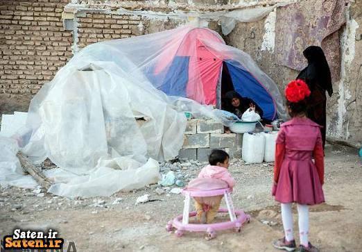 حوادث شیراز ازدواج با معتاد اخبار شیراز اخبار ازدواج