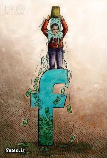 کاریکاتور فیس بوک