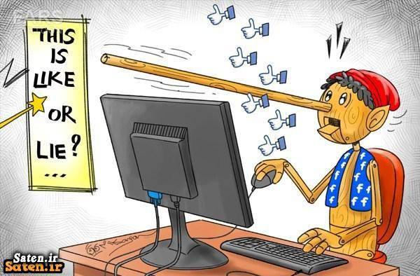 کاریکاتور لایک کاریکاتور فیس بوک فروش لایک خرید لایک