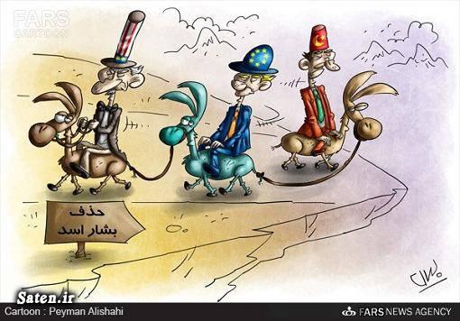 کاریکاتور ترکیه کاریکاتور آمریکا طنز ترکیه