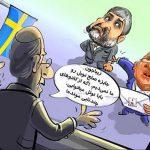 جایزه صلح نوبل از سفیر سوئد، یا شوخی سیاسی / کاریکاتور