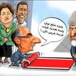 جایزه صلح نوبل به درخواست زیباکلام / کاریکاتور