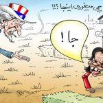 سوزان رایس: جا خوردم! / کاریکاتور